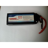 6s battery lipo 22.2v power battery with balance charger