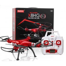 The New Super Big Drone with HD 800-megapixel camera and 4G memory card